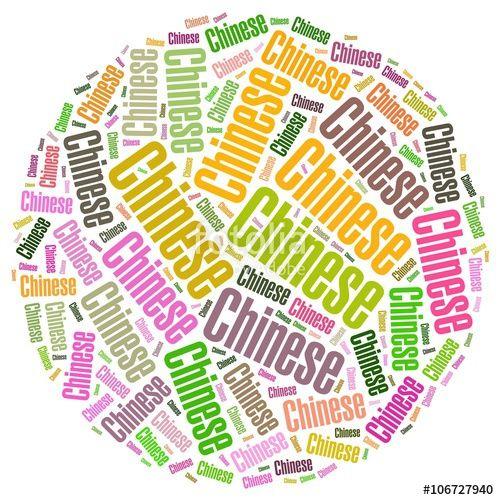 CINESE – Segni e Suoni della Lingua (Liv. 1)
